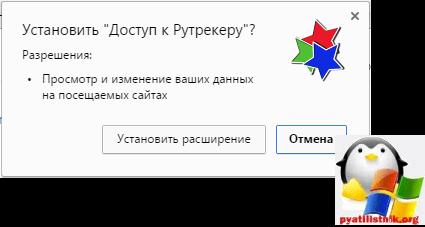 Kak-sohranit-rasshirenie-google-chrome-na-kompyuter-2.png