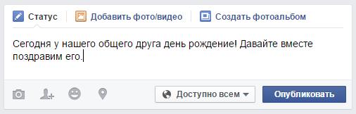 type-status.png