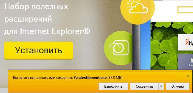 elementy-yan-ie-1-650x314.jpg