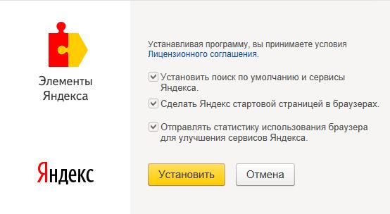 Ustanovka-e`lementov.png