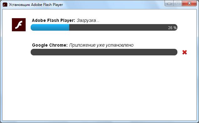 Ustanovka-plagina-Adobe-Flash-Player-dlya-brauzera-Opera.png