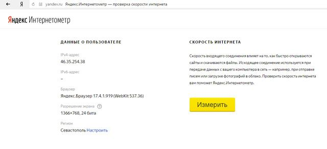 yanbr-nevosproizvodit-1-640x291.jpg