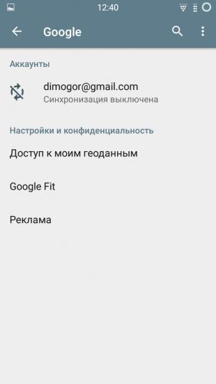 Screenshot_2015-07-07-12-40-17_1436263249-310x551.png