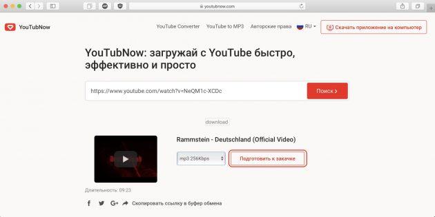 Snimok-ekrana-2019-04-02-v-20.27.01_1554268779-630x315.jpg