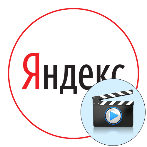 kak-skachat-video-s-yandeks-video.png