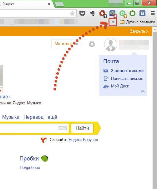 express-pangchr-4-502x603.jpg