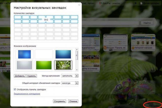 express-pangchr-8-640x429.jpg