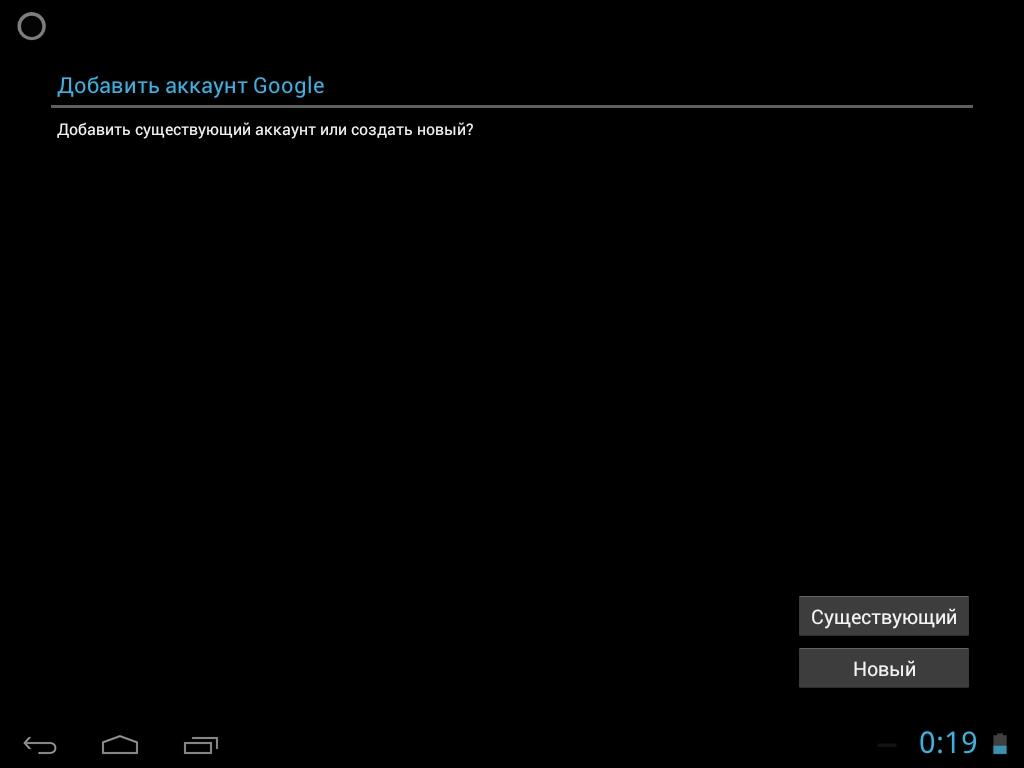 nscreenshot-c-779x685.jpeg