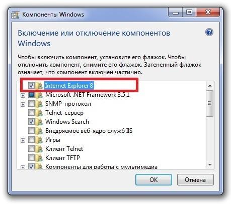 01-komponenty-windows.jpg
