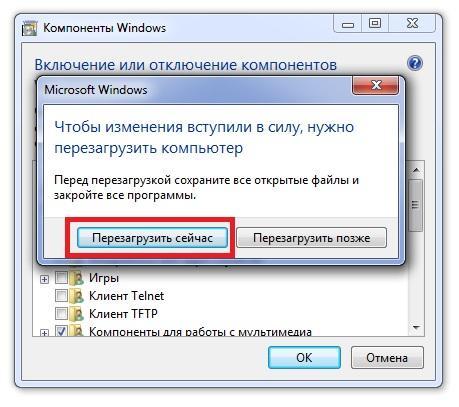 04-prosba-perezagruzki.jpg