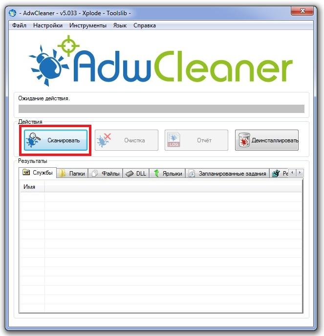 11-adwcleaner.jpg