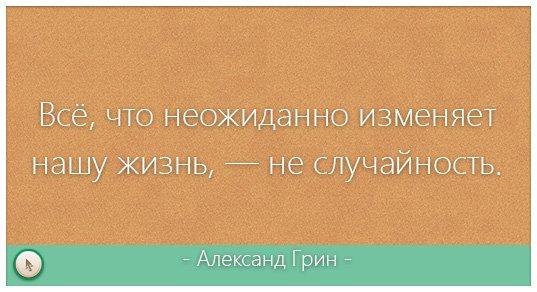 citata-2-63.jpg