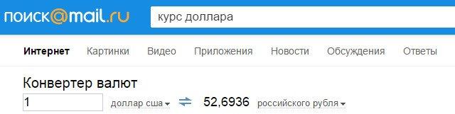 1417866002_skrin-22.jpg