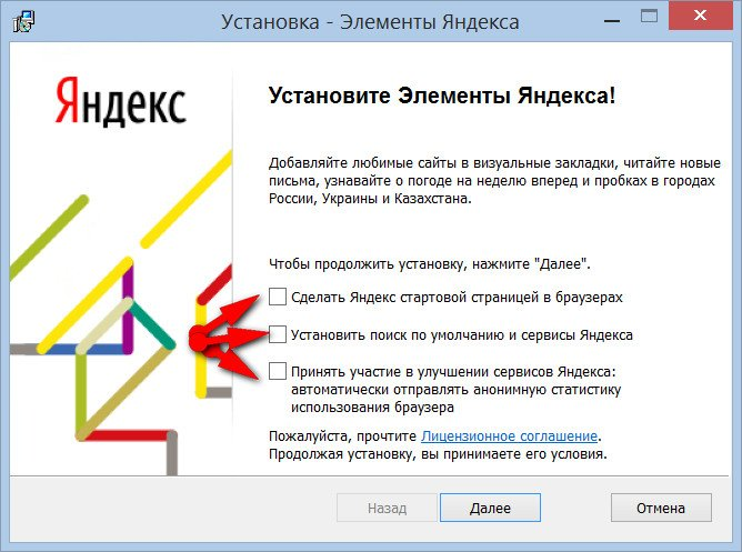 1417866036_skrin-24.jpg