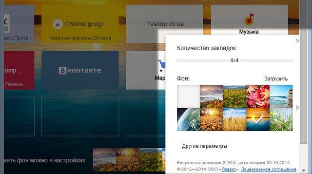 1417865953_skrin-27.jpg