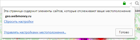 180814141034_geo-1.png
