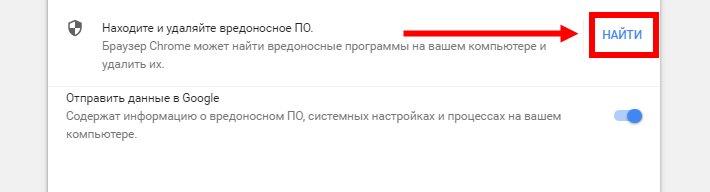 otkryvayutsya-novye-vkladki-v-brauzere-4.jpg