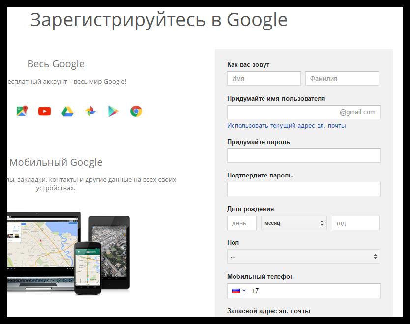 Nastroyka-Google-Chrome.png