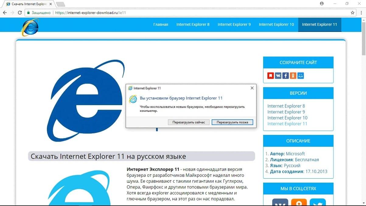 IE3.jpg
