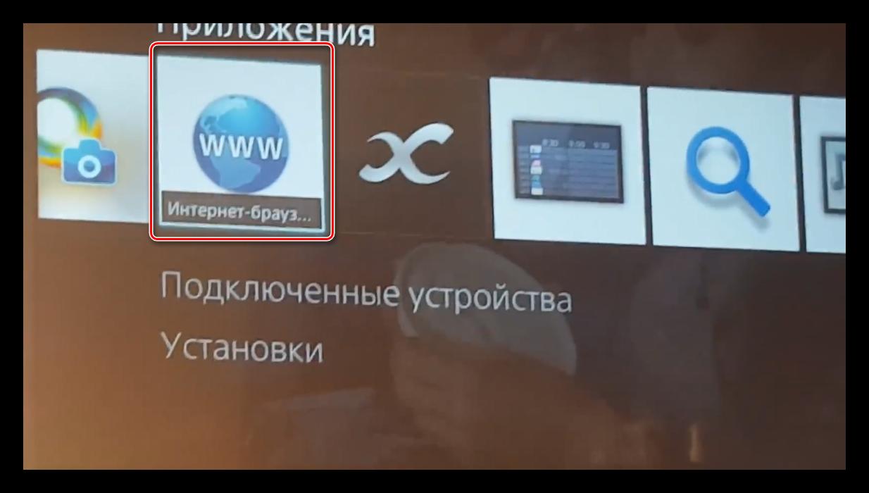 Otkryt-veb-brauzer-dlya-resheniya-problem-s-YouTube-na-televizore-Sony.png