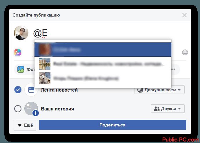 Ssilka-v-Facebook1.png