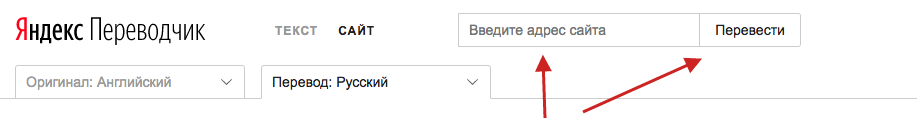 screenshot-translate.yandex.ua-2017-10-06-18-58-20-533.png