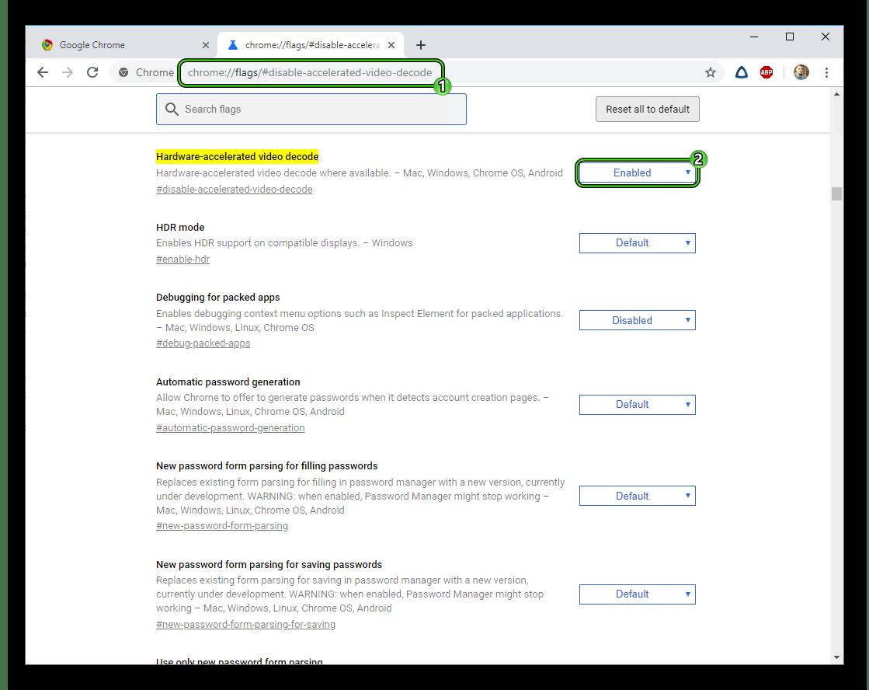 Otklyuchenie-apparatnogo-uskoreniya-v-parametrah-Chrome.png