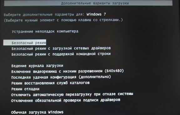 menyu-zapuska-windows.jpg