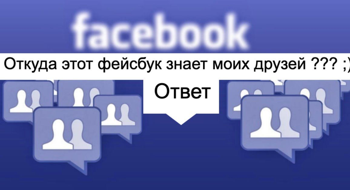 FB_rek_dryzia4_result.jpg
