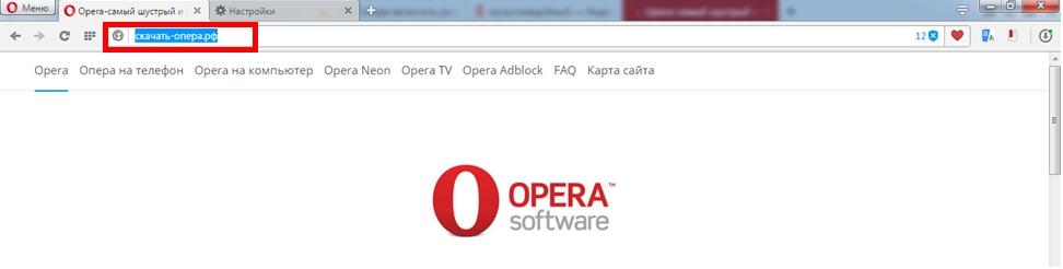 kak-v-opera-vklyuchit-javascript-3.jpg