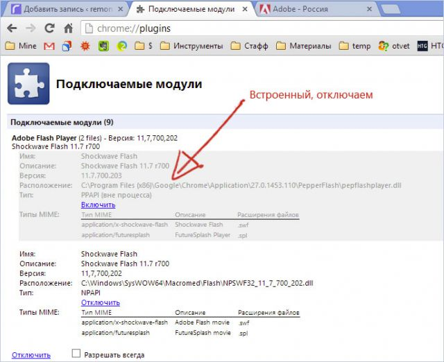obn-flash-gchr-5-640x522.jpg