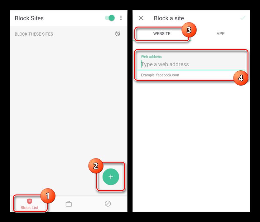 Perehod-k-dobavleniyu-sajta-v-BlockSite-na-Android.png