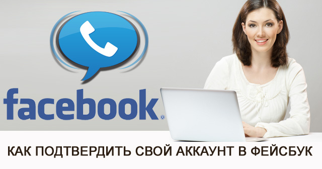 anfisabreus-facebook-f.jpg