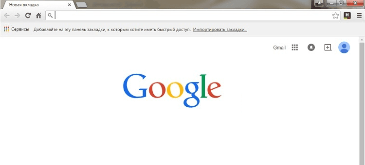 Google-Chrome-poiskovaja-sistema1.png