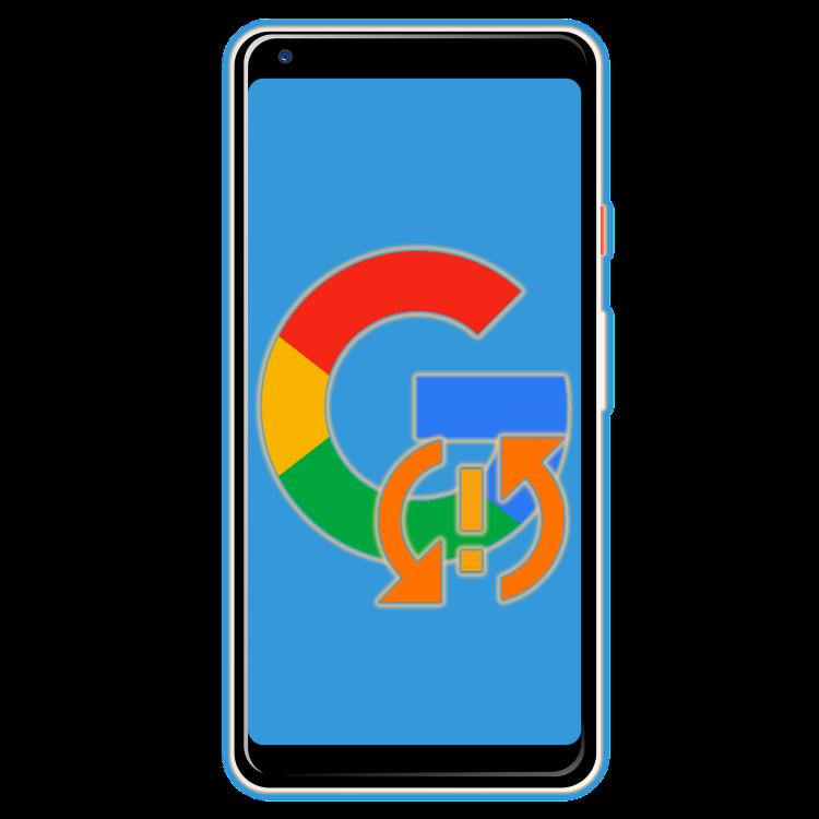Oshibka-sinhronizatsii-Google-akkaunta-v-Android.png