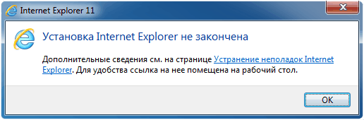 ie-didnot-finish-installing.png