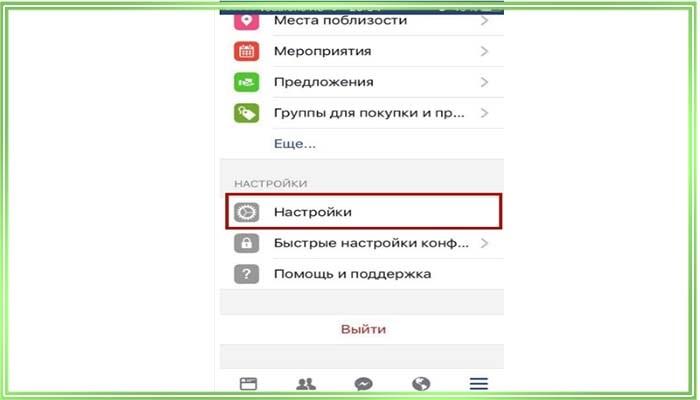 kak-udalit-profil-fejsbuk-navsegda-cherez-telefon.jpg