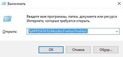 nezapuskaetsya-ffx-2-424x197.jpg