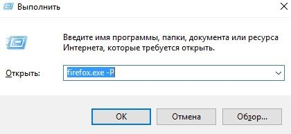 nezapuskaetsya-ffx-5-420x194.jpg