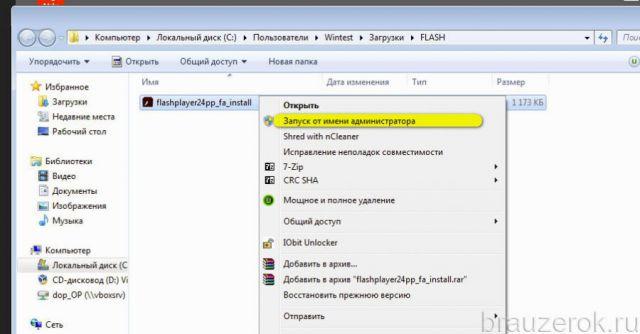 plugins-op-8-640x334.jpg