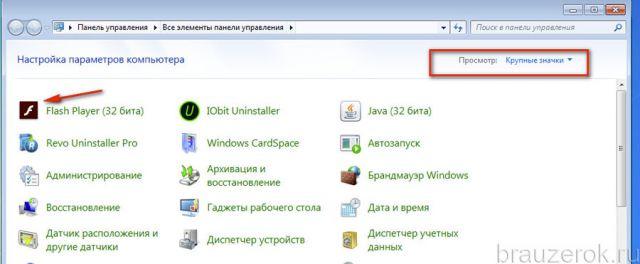 plugins-op-15-640x264.jpg