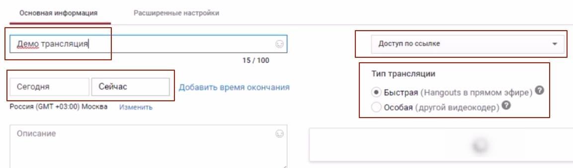 youtube-translation-options.jpg