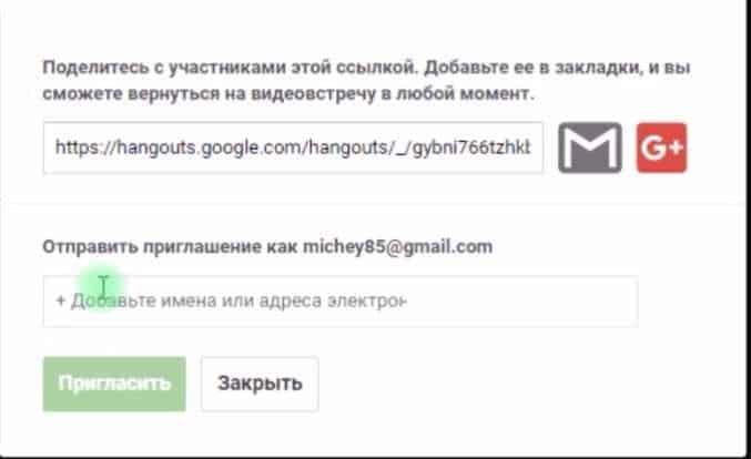 youtube-translation-invite-people.jpg