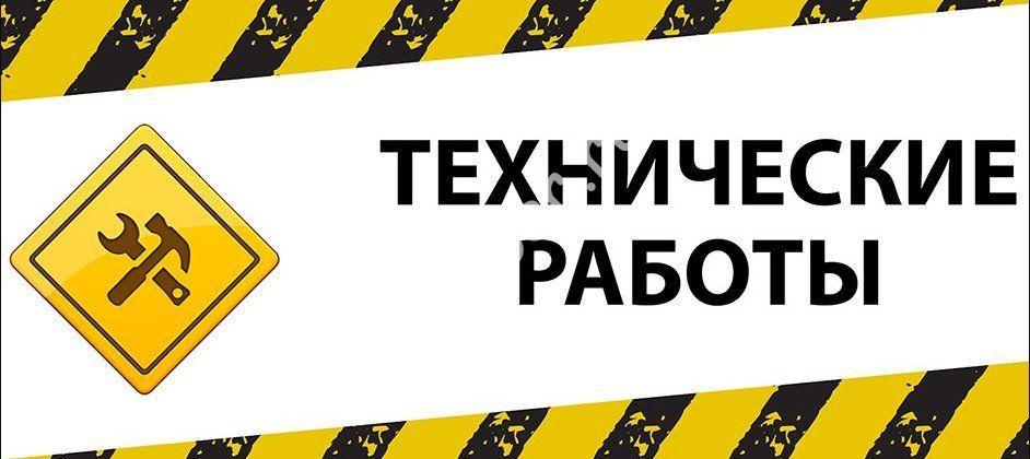 ne-rabotaet-pochta-2_result.jpg