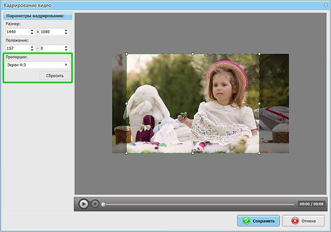 kak-izmenit-sootnoshenie-storon-video_08.jpg