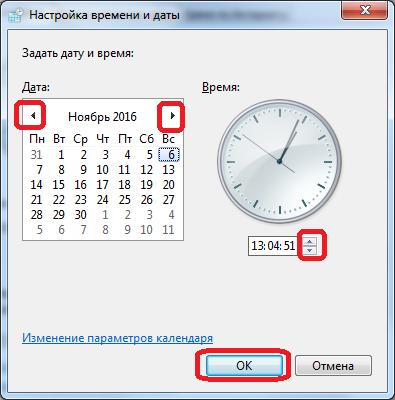 Perevod-chasov-i-kalendarya.png