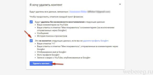 ud-ak-youtube-5-640x316.jpg