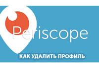 ud-ak-periskop.jpg