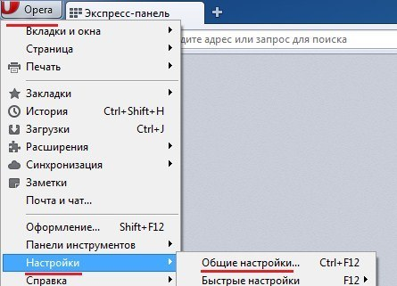 yskoryaem-raboty-opera-1.jpg