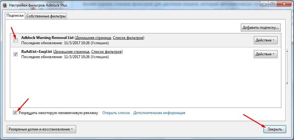 no-advertising-in-browser-mozilla-firefox-7.jpg